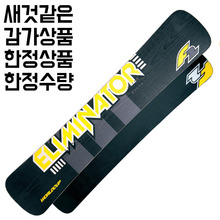 16/17 알파인보드 Eliminator WC Titanal